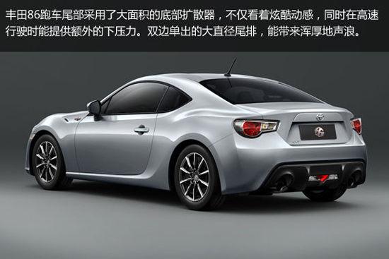 丰田86跑车上市 售价26.9 27.9万元高清图片